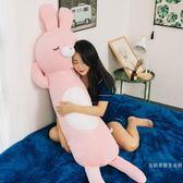玩偶兔子毛絨玩具娃娃公仔豬豬睡覺抱枕女孩床上可愛玩偶軟長條枕男生【快速出貨】