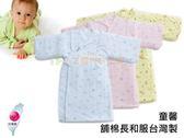 【童馨】純棉動物長袖內鋪棉長和服