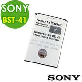 《 3C批發王 》原廠電池SONY Ericsson BST-41 智慧型手機 X1 / X10 / X2 / X10 PLAY 高容量1500mah
