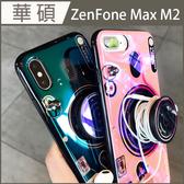 【藍光相機殼】ZenFone Max M2 ZB633KL 全包覆軟殼 相機支架 送掛繩 背帶 復古風 手機殼 ig網紅手機套