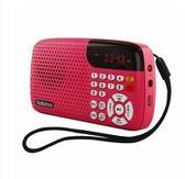 超大音量全波段收音機便攜式老人迷你評書機TW