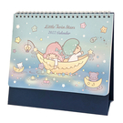 小禮堂 雙子星 2022 線圈桌曆 (藍色款) 4713752-59269