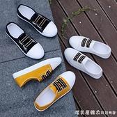 女鞋2020年新款夏季韓版百搭小白鞋平底小雛菊帆布鞋學生休閒板鞋 【美眉新品】
