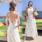 露背洋裝 沙灘裙白色流蘇吊帶裙連身裙巴厘島海邊度假長裙