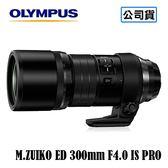 3C LiFe OLYMPUS M.ZUIKO DIGITAL ED 300mm F4.0 IS PRO 鏡頭 台灣代理商公司貨