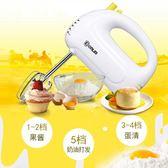 電動打蛋器家用迷你手持自動打蛋機烘焙攪拌 魔法街