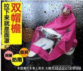 男女士加大加厚雨披電瓶車雨衣