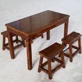 實木飯店面館餐桌椅組合中式快餐廳餐桌椅農家樂田園復古餐館桌椅 免運直出 聖誕交換禮物