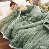 加厚毛毯子墊被子羊羔珊瑚絨雙層法蘭絨床單冬季保暖午睡蓋毯鋪床  ATF  極有家