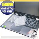 【Ezstick】Lenovo YOGA 500 14 系列 專用奈米銀抗菌TPU鍵盤保護膜