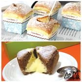 【奧瑪烘焙】北海道牛奶戚風蛋糕x3盒(共24顆)