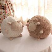 玩偶娃娃-羊  抱枕小羊公仔圓球羊毛絨玩具情侶創意北歐風娃娃 宜室家居