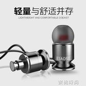 伊奧思入耳式耳機K歌手機電腦重低音炮有線控帶麥金屬魔音耳塞式適用『蜜桃時尚』
