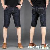休閑男士牛仔短褲 寬鬆透氣五分褲