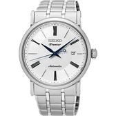 SEIKO 精工 Premier 系列超薄機械錶-白/40mm 4R35-01C0S(SRPA17J1)