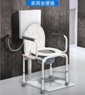 老人坐便椅家用可移動馬桶坐便器老年人簡易摺疊蹲廁大便座椅凳子 小山好物