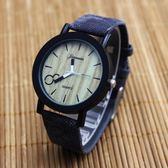 可愛小男孩木紋手錶男士防水石英電子腕表中小學生表潮