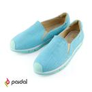 Paidal 繽紛活力休閒鞋-天空藍...