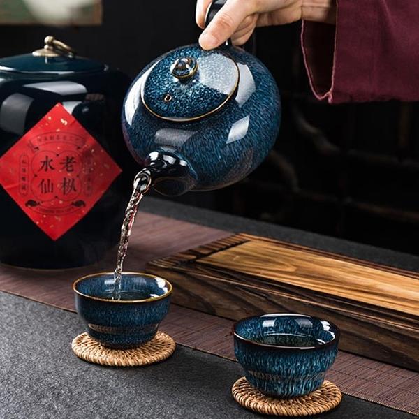 陶瓷茶壺 陶瓷茶壺窯變單個大茶壺家用高溫一壺兩杯大容量提梁壺茶具禮盒裝 維多原創