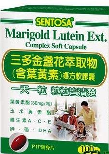 三多 金盞花萃取物含葉黃素複方軟膠囊(100粒/排裝)《宏泰健康生活網》