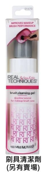 Real Techniques 英國專業彩妝刷具 Powder Brush RT 蜜粉刷 新包裝 原裝進口#01401【彤彤小舖】