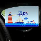 汽車遮陽簾側窗磁鐵伸縮遮陽布車內車用窗簾防曬隔熱  露露日記
