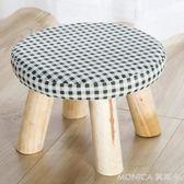 億家達換鞋凳現代簡約小矮凳實木創意小圓凳布藝門口小凳子圓形凳 莫妮卡小屋 IGO
