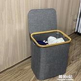 百十來方髒衣籃洗衣簍籃簡約家用衣物收納筐浴室帶蓋可摺疊防水ATF 韓美e站