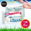 摩達客-芊柔清除腸病毒濕紙巾(15抽隨身包*6包入)健康防疫媽媽必買