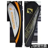 球包羽毛球拍套包羽拍袋子單支/2支裝防水套子PU皮革牛津布網球包 快速出貨YJT