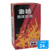 ●生活泡沫紅茶250ml*24罐/箱【合迷雅好物超級商城】