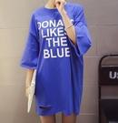 FINDSENSE MD 韓國時尚 女潮 中長款 破洞 寬鬆 大碼 字母印花 短