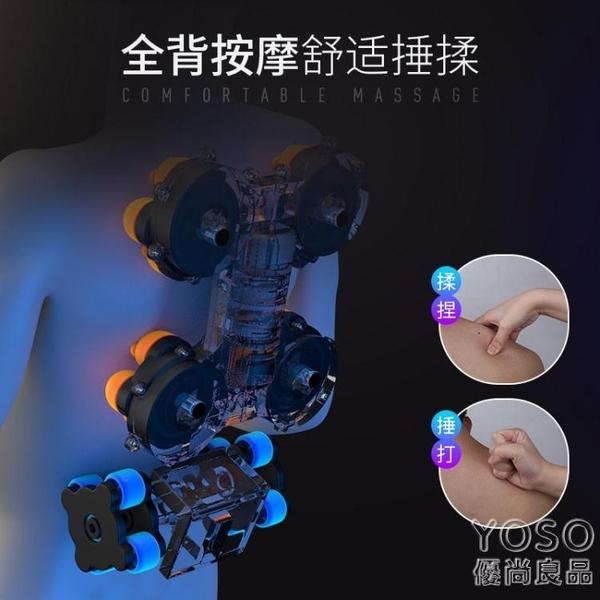 按摩椅 220V豪華按摩椅頸椎腰部背部家用全身全自動揉捏按摩器簡易老人小型墊 快速出貨YJT