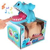 整蠱咬手電動豬音樂燈光玩具搞笑搞怪咬手指兒童成人髮聲膽量挑戰