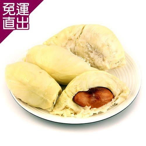 愛上水果 泰國進口乳香青尼榴槤*4包組(500g/包)【免運直出】