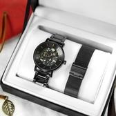 NATURALLY JOJO 玫瑰金氣質 陶瓷機械錶 JO96960-88F 米蘭帶 套組