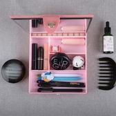 化妝鏡子折疊臺式書桌大號梳妝公主鏡學生桌面便攜簡約現代 東京衣櫃