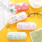 眼鏡盒 韓國ins創意可愛眼鏡盒女便攜防壓日系學生少女近視眼鏡收納盒男 夢藝家