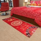 結婚紅地毯喜慶門墊婚房臥室床邊毯新房婚慶用品門口家用進門地墊【交換禮物特惠】