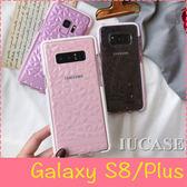 【萌萌噠】三星 Galaxy S8 / S8 Plus 網紅潮牌新款 菱形鑽石紋保護殼 全包氣囊防摔透明軟殼 手機殼