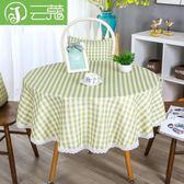 圓形台布餐桌布布藝椅墊椅套套裝大圓桌桌布防水家用正方形