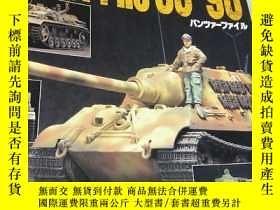 二手書博民逛書店《Panzer罕見File: 1995-1996》Y169723 小川 光二 大日本繪畫 出版1996