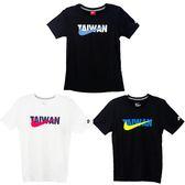 ★現貨在庫★ Nike Taiwan Tee 男裝 女裝 上衣 短袖 棉T 休閒 台灣 限量 黑 白 【運動世界】
