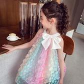 女童洋裝夏裝新款兒童韓版吊帶裙小女孩洋氣仙女背心公主裙 幸福第一站