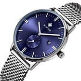 手錶 網帶腕錶 日歷錶 石英錶 夜光男錶 【非凡商品】w153