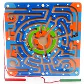 磁性環形迷宮木質木制早教益智力 全館免運