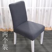 北歐椅套家用簡約連體彈力通用餐椅套餐桌椅子套罩椅墊坐墊布藝   poly girl