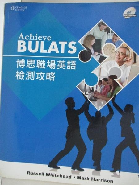 【書寶二手書T8/進修考試_DHN】Achieve BULATS 博思職場英語檢測攻略_Russell Whitehead