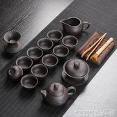 茶具  紫砂功夫茶具套裝紫砂茶具套組整套手工陶瓷茶壺茶杯蓋碗家用 晶彩生活