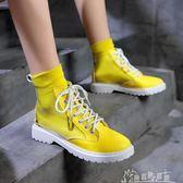 馬丁靴女秋季百搭高筒透明靴子韓版嘻哈女鞋子學生短靴 奇思妙想屋